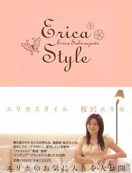 紹介された商品 エリカスタイル / 桜沢エリカ | 《公式》英国伝統の最高級猪毛ヘアブラシ・メイ